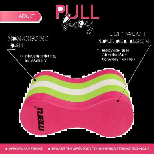 Adult Pull Buoy